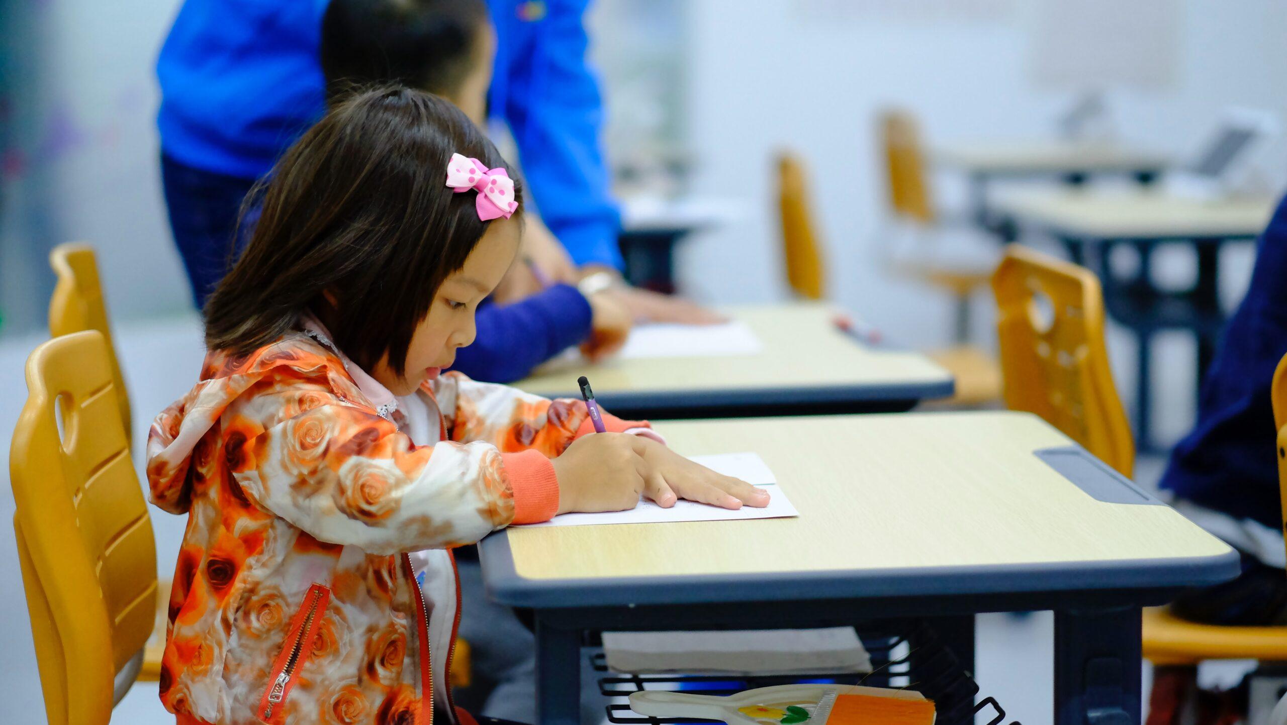 Як перейти на дистанційне навчання